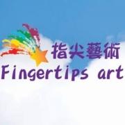 Fingertips art 指尖藝術